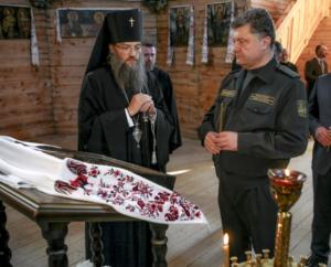 Порошенко приедет в Запорожье 12 октября