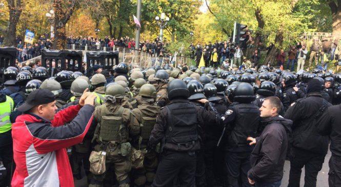 Митинг в центре Киева. Между активистами и полицией произошли столкновения