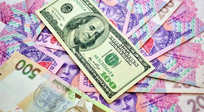 Как пенсионная реформа отразится на инфляции и курсе гривны