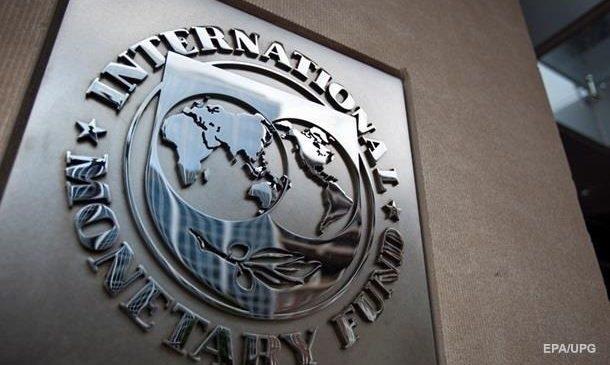 МВФ обновил прогноз для экономики Украины