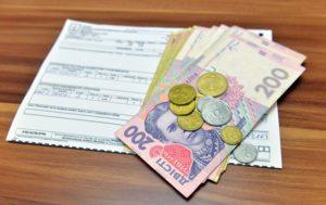 Задолженность киевлян за услуги ЖКХ превысила 2,6 млрд. грн.