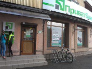 Результат национализации: ПриватБанк получил чистый убыток 1,6 млрд гривен