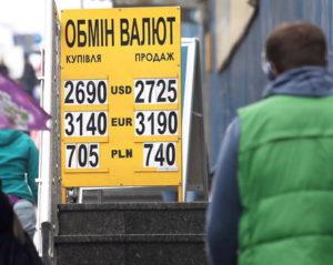 Доллар растет: каким будет курс и с чем связано подорожание