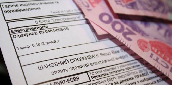 В Украине увеличили средний размер субсидий