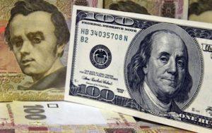 В Украине упал курс доллара