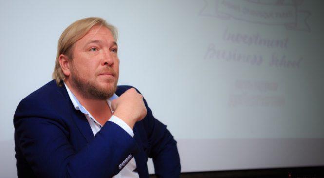 В Запорожье начала работать новая инвестиционная школа