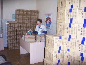 Центры первичной медико-санитарной помощи укомплектовываются оборудованием