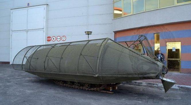 В Киеве презентовали новый бронетрактор для украинской армии