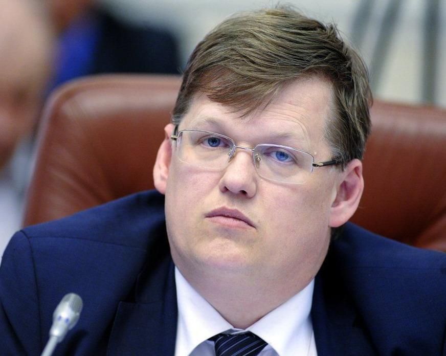 Розенко: Не все пенсионеры получат повышенные пенсии в октябре