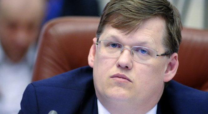 Розенко: На монетизацию субсидий претендуют 1,7 млн семей