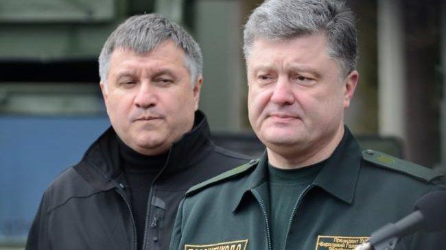 Блогер о расследовании «доведения» Яценюка до отставки: МВД «окопалось» против президента