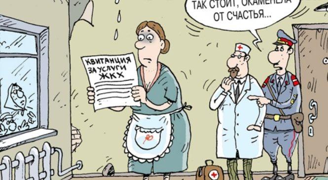 Из украинцев сделали «дойных коров»