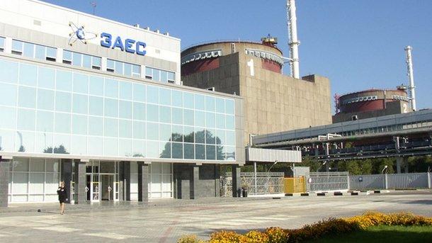 На Запорізькій АЕС відключила один з  енергоблоків
