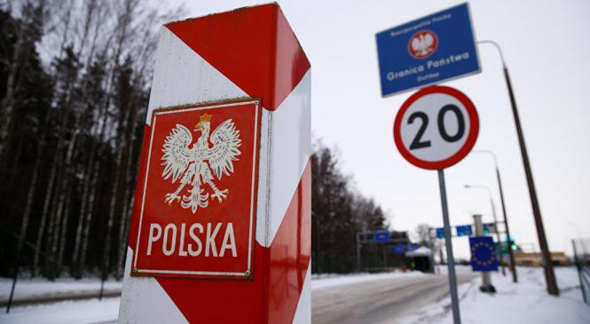 Польша закрывает границы для Украины