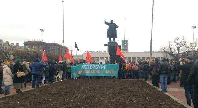 Собчак освистали на митинге в поддержку Европейского университета