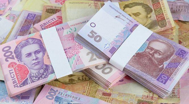 В Запорожье выявили факт хищения бюджетных средств чиновником ЗОГА