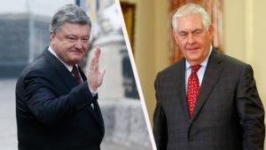 Порошенко и Тиллерсон обсудили миссию ООН на Донбассе
