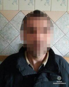 В Запорожье полицейские задержали вооруженного разбойника