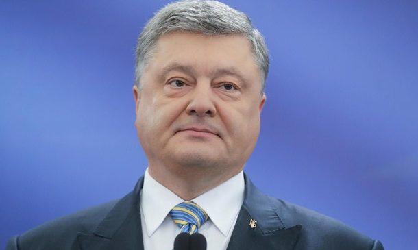 Порошенко: Европа высоко оценила прогресс реформ Украины