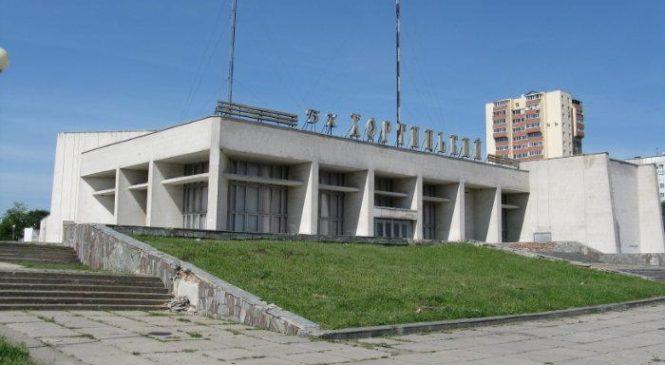 На восстановление ДК «Хортицкий» ремонтникам мэрии дают 6 миллионов