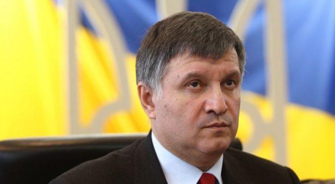 «Дело о рюкзаках»: МВД считает действия НАБУ политическими