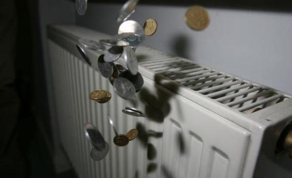 Отопление. Сколько и за что будут платить запорожцы?