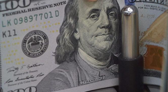 Интервенции на межбанке позволили НБУ скупить более $1 млрд