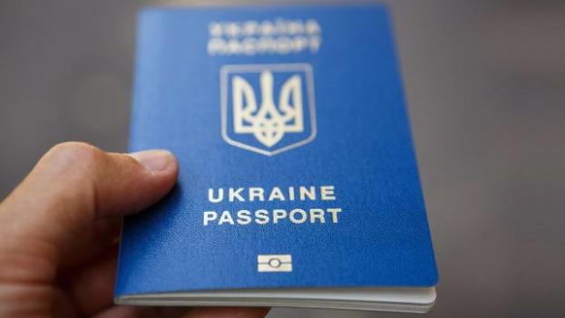 Биометрический паспорт теперь можно заказать через интернет