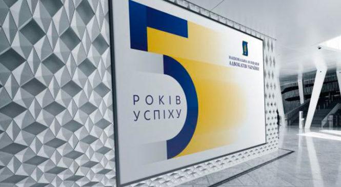 В Киеве начинается международная конференция «НААУ: 5 лет успеха»