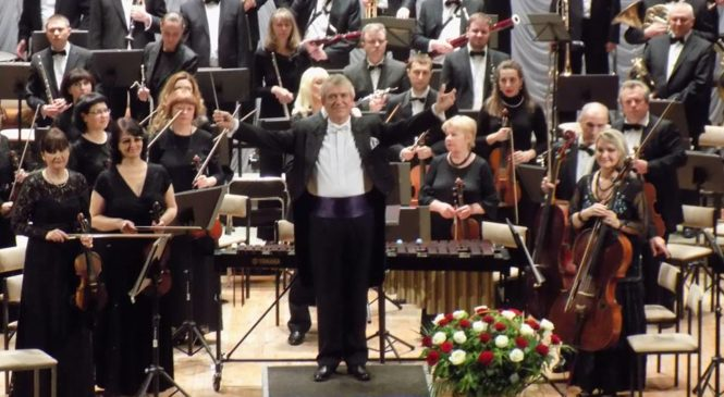 Академический симфонический оркестр Запорожской областной филармонии отметил 60-летие