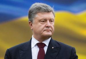 «Порошенко обманул украинцев». Как прятали миллионы президента от налогов