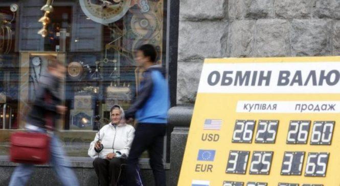 Неожиданная ревальвация: Эксперт рассказал, почему дешевеет доллар