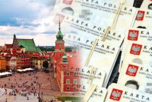Польша увеличит количество рабочих виз для украинцев до 900 тысяч