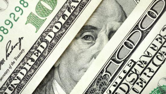 Олигархи скрыли в офшорах около 8 трлн евро