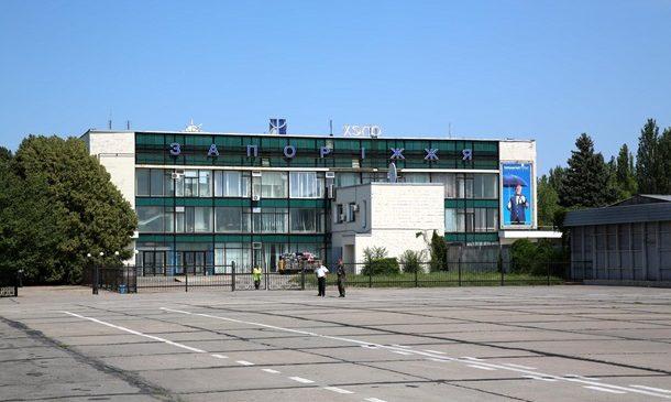 Запорожский аэропорт прекратил работу из-за сообщения о минировании