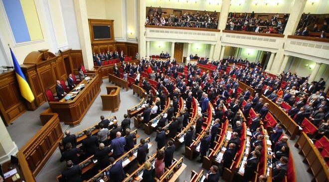 Никаких  «ДНР» и «ЛНР» : В Раде сказали, как теперь будут называться «республики»