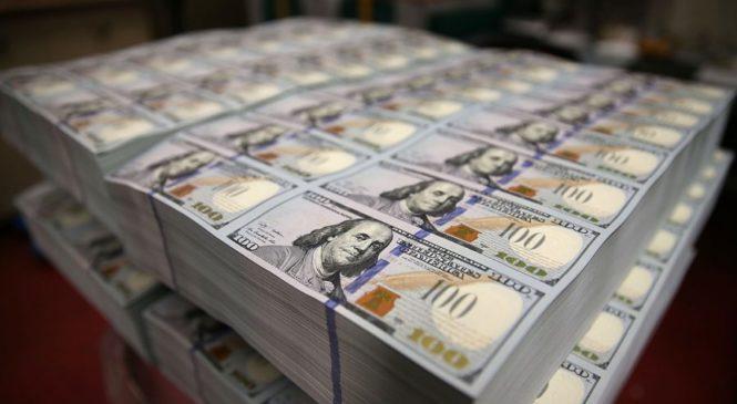 Эксперт: Госдолг Украины может вырасти до $94 млрд. в 2018 году