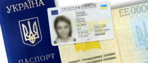 ID-паспорт гражданина Украины: Инструкция для неподконтрольного Донбасса и переселенцев
