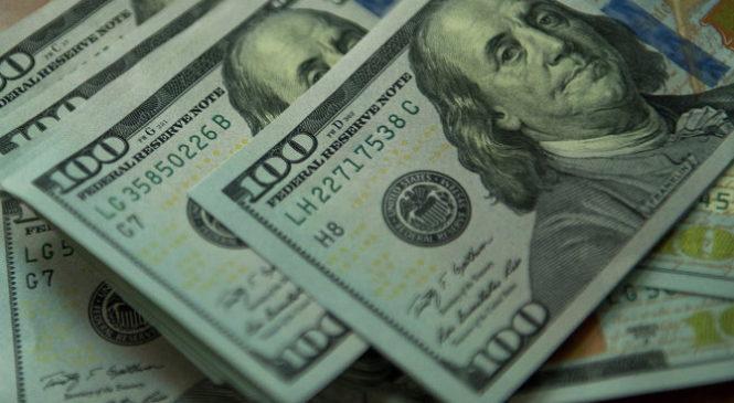 В 2017 году Украина выплатила МВФ $1,3 млрд.
