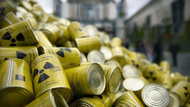 Украина заплатила России 2 млрд долларов за хранение ядерных отходов