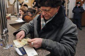 Какую доплату получили пенсионеры в октябре и что их ждет в ноябре