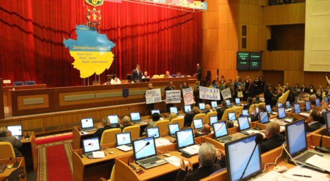 «Центр публичных закупок»: ликвидировать нельзя оставить