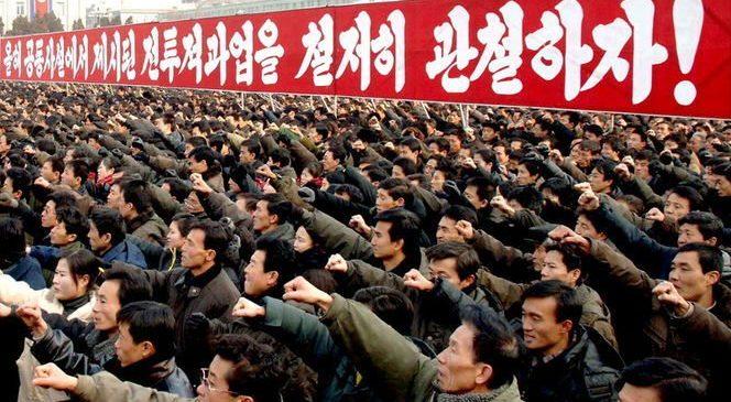 США обнародовали новый пакет санкций против Северной Кореи