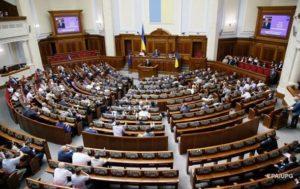 СМИ: Украина может разорвать дипломатические отношения с РФ