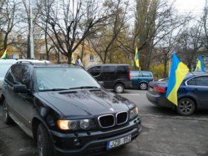 Запорожские «евробляхеры» устроили акцию