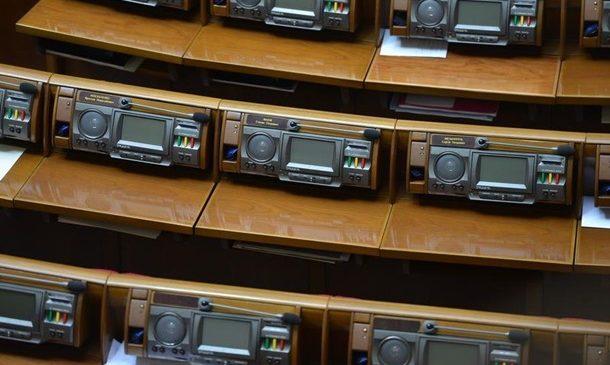 Верховная Рада сделала 25 декабря выходным днем