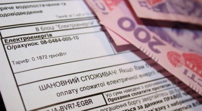 О «живых» речи не было – монетизация субсидий по-украински