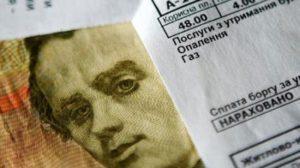 Верховная рада приняла закон о ЖКХ: вернулась пеня и взыскание долгов через суд
