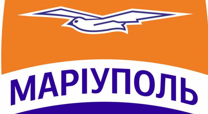 ФК «Мариуполь» выдвинет «Динамо» финансовые претензии