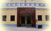 Названа причина обысков в запорожском департаменте ЖКХ